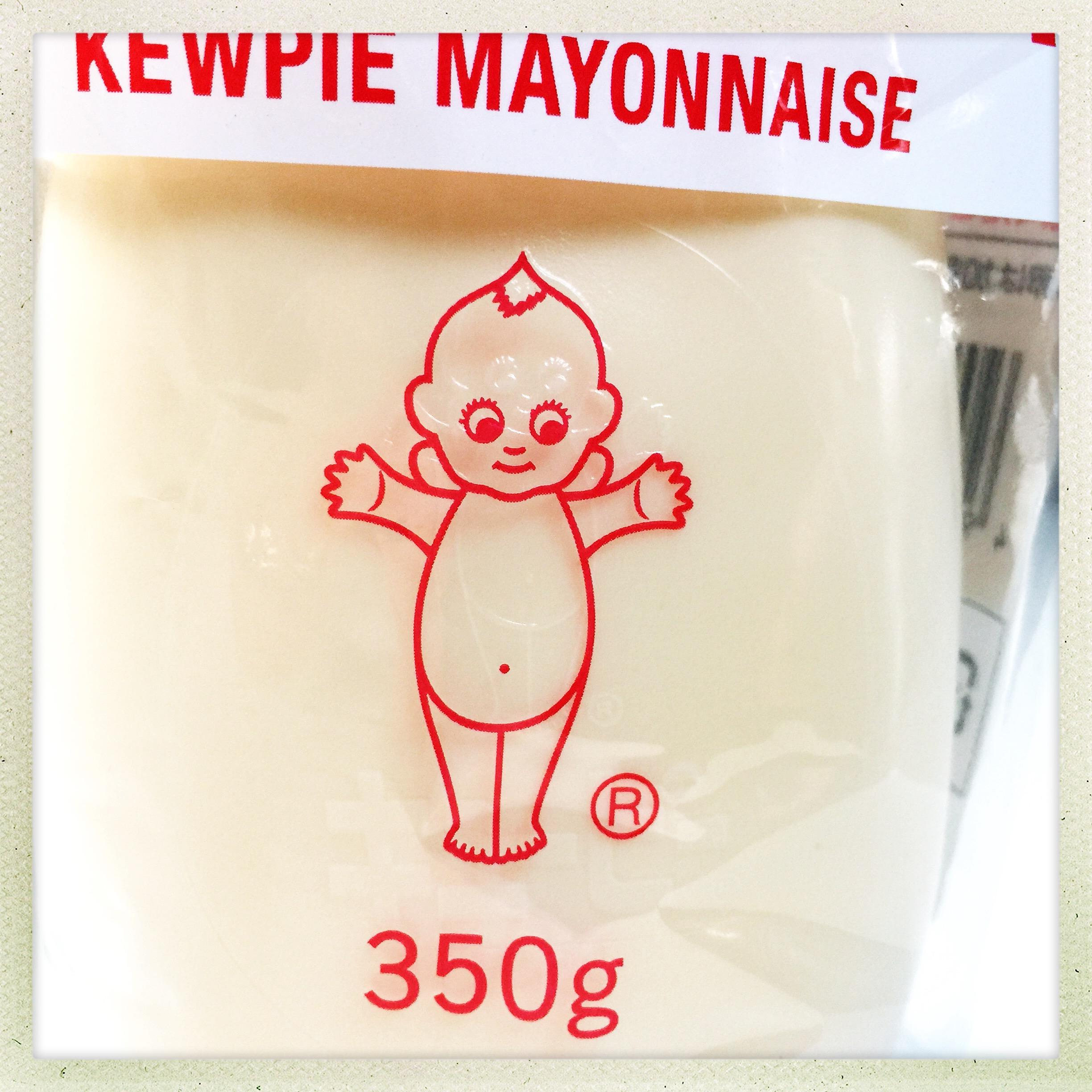 The japanese make the best things skinny girls mayonnaise - Make best mayonnaise ...